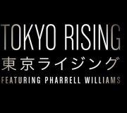 Palladium Tokyo Rising Documentary With Pharrell