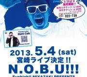"5/4(SAT)"" N.O.B.U!!! ""@WEATHERKING"