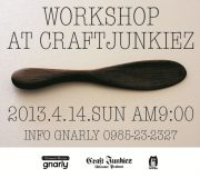 GNARLY WORKSHOP AT CRAFT JUNKIEZ