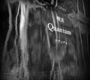 宮崎県・宮崎市・四季通り・喫茶・Quantum