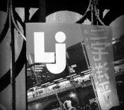 テイクフリー雑誌 Lj(エルジェイ)№032 GNARLY