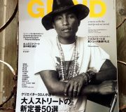 GRIND(グラインド)