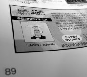 JAPAN / psybava