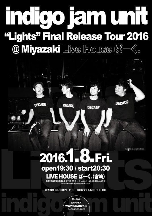 "indigo jam unit ""Lights"" Final Release Tour 2016"