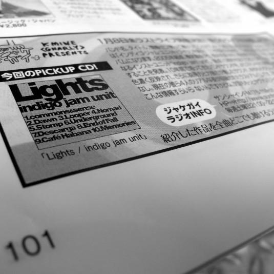 Lights / indigo jam unit
