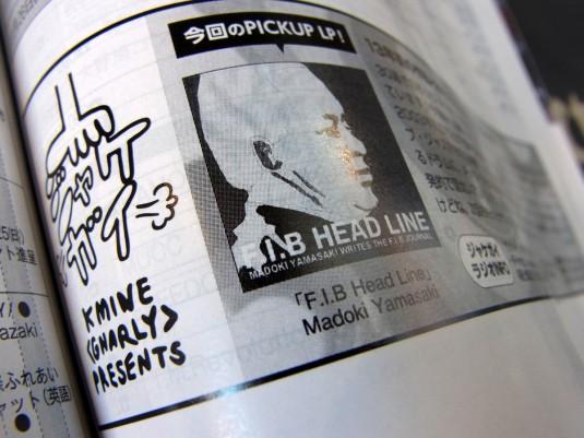 F.I.B Head Line / Madoki Yamasaki Writes The FIB Journal