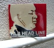 F.I.B Head Line/Madoki Yamasaki Writes The F.I.B Journal