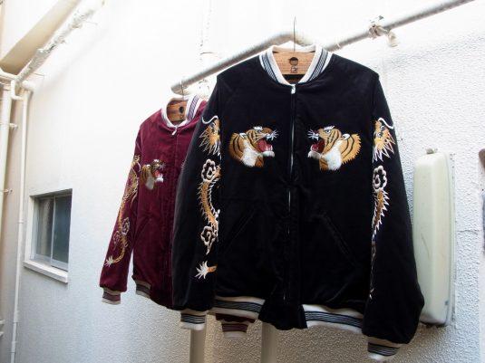 Velour Suka Jacket