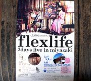 "LEJITTO presents "" flexlife "" 2days live in miyazaki"