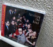 スリリング・ザ・バンド/Gentle Forest Jazz Band