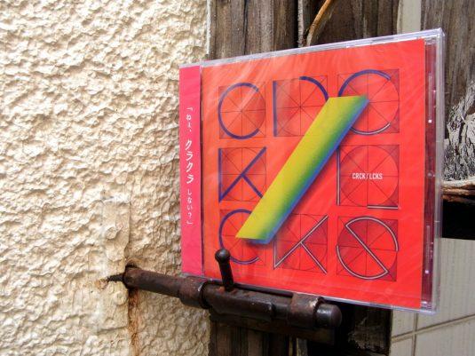 CRCK/LCKS/クラックラックス