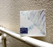 Out Of The Blue EP/Yüksen Buyers House