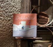1st Single/Dokkoise House