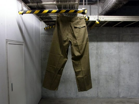 Czech Army Field Pants