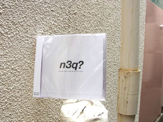 nazo3rdquestion/n3q?