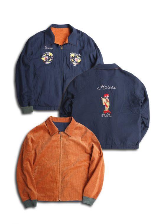 Okinawa Souvenir Jacket.