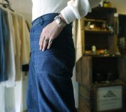 Deck Trousers