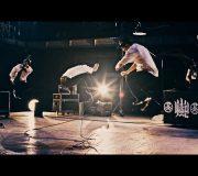 """山嵐""""BOXER'S ROAD""""Official Music Video"""