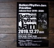 Bottom Rhythm Jam - Primitive -