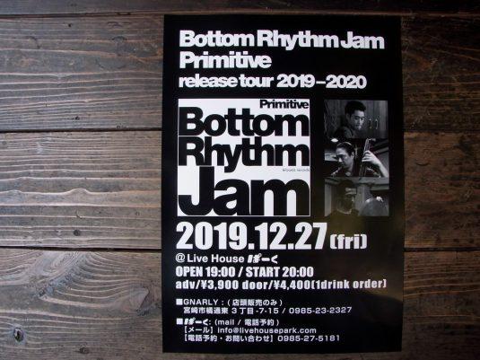 Bottom Rhythm Jam - Primitive -