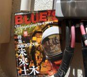 (BLUE'S MAGAZINE)